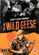 Geheimcode: Wildgänse - British DVD cover (xs thumbnail)