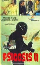 Night School - Spanish Movie Cover (xs thumbnail)