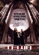 Dark City - South Korean Movie Poster (xs thumbnail)