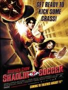 Shaolin Soccer - Movie Poster (xs thumbnail)