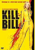 Kill Bill: Vol. 1 - French Movie Cover (xs thumbnail)