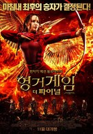 The Hunger Games: Mockingjay - Part 2 - South Korean Movie Poster (xs thumbnail)