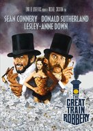 The First Great Train Robbery - DVD cover (xs thumbnail)