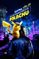 Pokémon: Detective Pikachu - German Movie Cover (xs thumbnail)