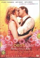 The Best Man - Thai poster (xs thumbnail)