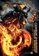 Ghost Rider: Spirit of Vengeance - Lithuanian Movie Poster (xs thumbnail)