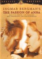En passion - DVD movie cover (xs thumbnail)
