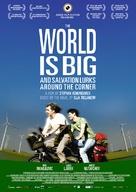 Svetat e golyam i spasenie debne otvsyakade - Swiss Movie Poster (xs thumbnail)