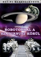 Test pilota Pirxa - Hungarian Movie Cover (xs thumbnail)