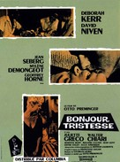 Bonjour tristesse - French Movie Poster (xs thumbnail)