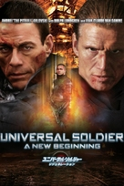 Universal Soldier: Regeneration - Japanese Movie Cover (xs thumbnail)