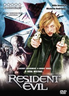 Resident Evil - Thai Movie Cover (xs thumbnail)