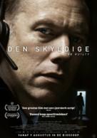 Den skyldige - Dutch Movie Poster (xs thumbnail)
