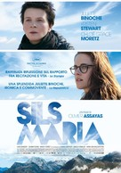 Clouds of Sils Maria - Italian Movie Poster (xs thumbnail)