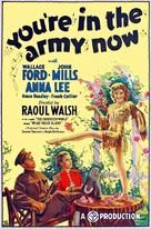 O.H.M.S. - Movie Poster (xs thumbnail)