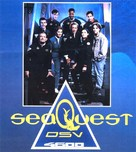 """SeaQuest DSV"" - Movie Poster (xs thumbnail)"