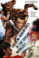 Novye priklyucheniya neulovimykh - Soviet Movie Poster (xs thumbnail)
