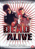 Dead or Alive: Hanzaisha - Dutch Movie Cover (xs thumbnail)