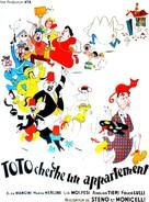 Totò cerca casa - French Movie Poster (xs thumbnail)