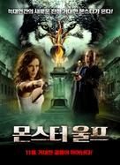 Monsterwolf - South Korean Movie Poster (xs thumbnail)