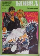 Cobra - Hungarian Movie Poster (xs thumbnail)