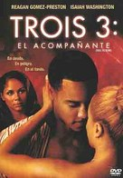Trois The Escort - Argentinian Movie Cover (xs thumbnail)