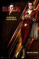 Shazam! - Brazilian Movie Poster (xs thumbnail)