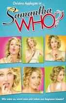 """""""Samantha Who?"""" - German Movie Cover (xs thumbnail)"""
