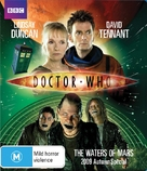 """Doctor Who"" - Australian Blu-Ray movie cover (xs thumbnail)"