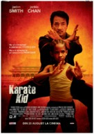 The Karate Kid - Romanian Movie Poster (xs thumbnail)