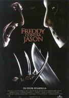 Freddy vs. Jason - Spanish Movie Poster (xs thumbnail)