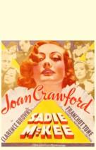 Sadie McKee - Movie Poster (xs thumbnail)