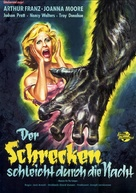 Monster on the Campus - German Movie Poster (xs thumbnail)