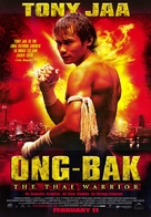 Ong-bak - Movie Poster (xs thumbnail)