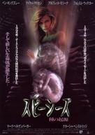 Species - Japanese Movie Poster (xs thumbnail)