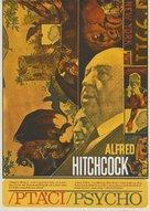 Psycho - Czech Combo movie poster (xs thumbnail)