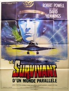 The Survivor - French Movie Poster (xs thumbnail)