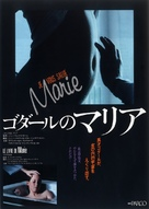 'Je vous salue, Marie' - Japanese Movie Poster (xs thumbnail)