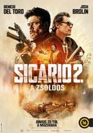 Sicario: Day of the Soldado - Hungarian Movie Poster (xs thumbnail)