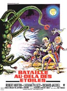 The Green Slime - French Movie Poster (xs thumbnail)