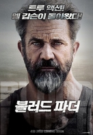 Blood Father - South Korean Movie Poster (xs thumbnail)