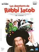 Les aventures de Rabbi Jacob - French Re-release poster (xs thumbnail)