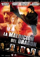 Max Havoc: Curse of the Dragon - Spanish poster (xs thumbnail)