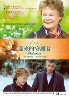 Philomena - Taiwanese Movie Poster (xs thumbnail)