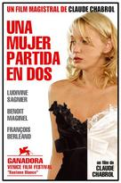 La fille coupée en deux - Argentinian Movie Poster (xs thumbnail)