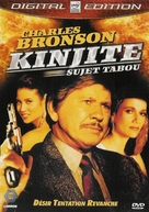 Kinjite: Forbidden Subjects - French DVD movie cover (xs thumbnail)