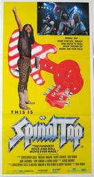 This Is Spinal Tap - Australian Movie Poster (xs thumbnail)