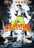 Ace Ventura: When Nature Calls - Brazilian Movie Cover (xs thumbnail)