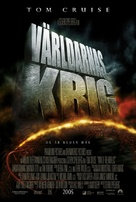 War of the Worlds - Swedish Movie Poster (xs thumbnail)