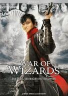 Woochi - German DVD cover (xs thumbnail)